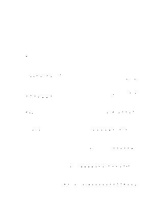 Ib m 0006