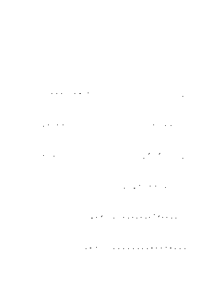 Ib m 0014