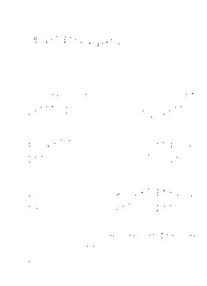 Igyricgatch02