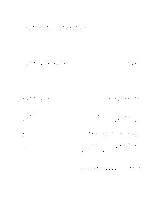 Igyricgatch06