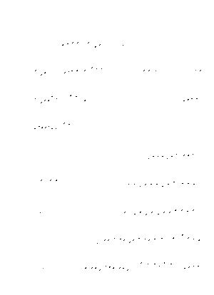 Ijc 067eb