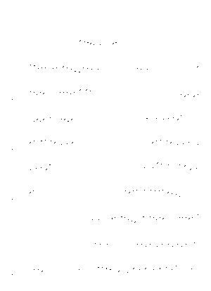 Ijc 075bb