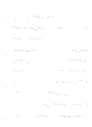 Ijc 075eb
