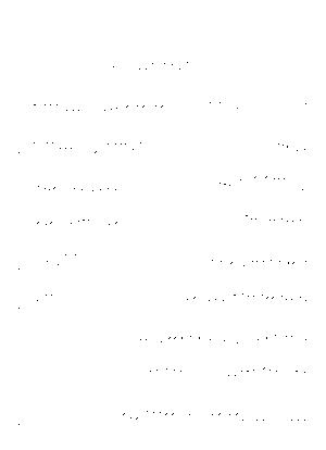 Ijc 076eb