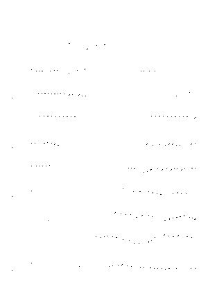 Ijc 084eb