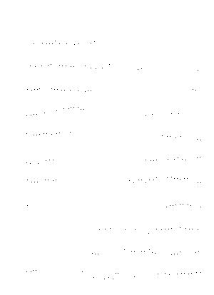 Ijc 086eb