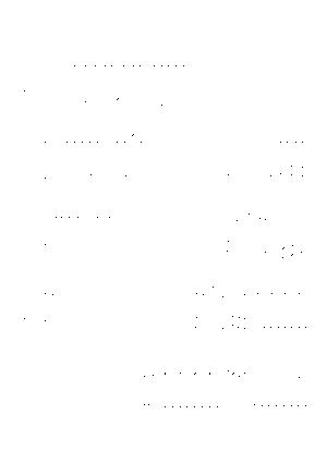 Ikkochi fakestar