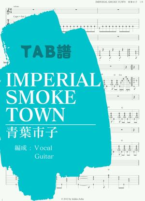Imperialsmoketown