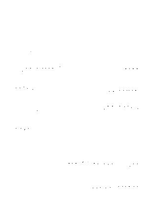 Ippo20210829c