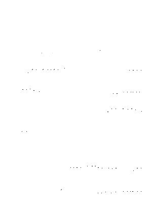 Ippo20210829c1