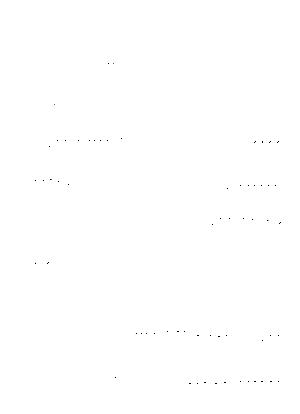 Ippo20210829eb