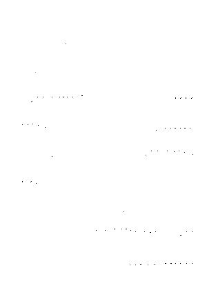 Ippo20210829 b
