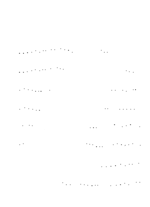 Isuzu20211009eb