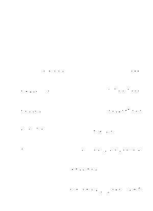 Ito20190714g