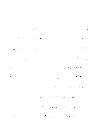 Itsuka20191129c