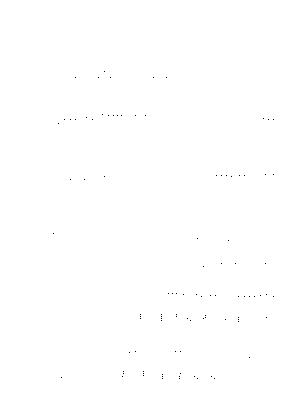 Iwapiece014