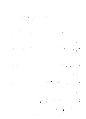 Iwapiece023