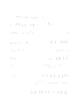 Iwapiece025