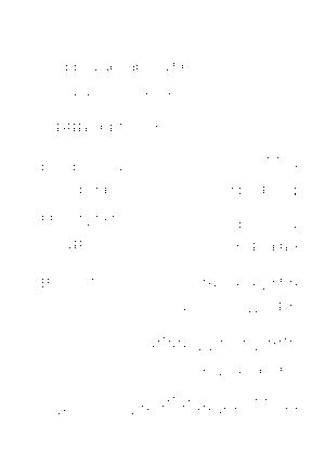 Iwapiece027