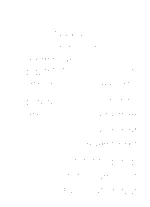 Iwapiece028