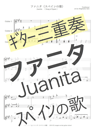 Juanita 3p