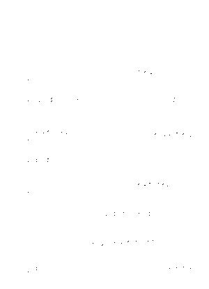 Jujiya2021008