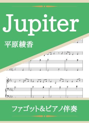 Jupiter03