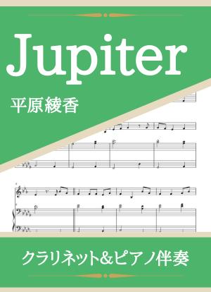 Jupiter04