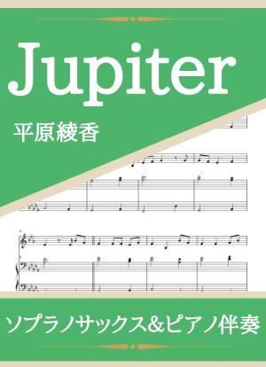 Jupiter06