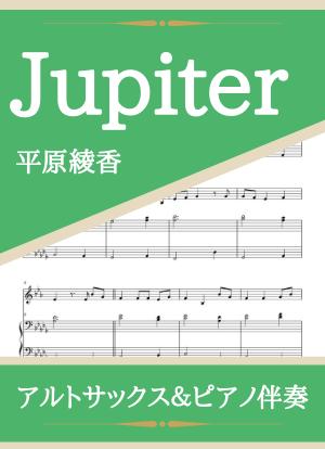 Jupiter07