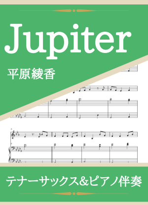 Jupiter08