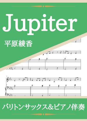 Jupiter09
