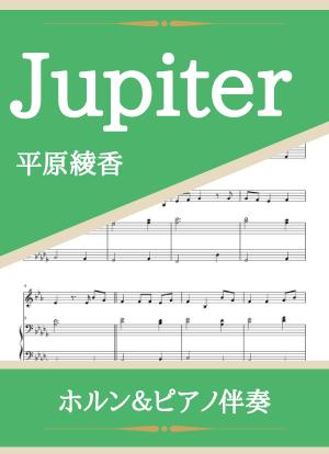 Jupiter11
