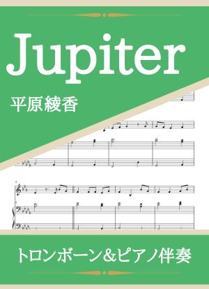 Jupiter12