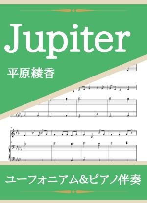 Jupiter13