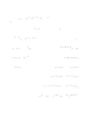 K0008