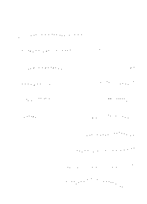 K0020