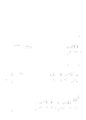 Kaerazaruhibid