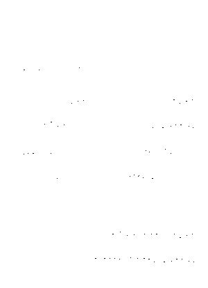 Kaero20210906c 1