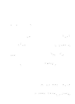 Kaero20210906c