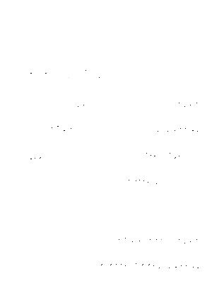 Kaero20210906 b