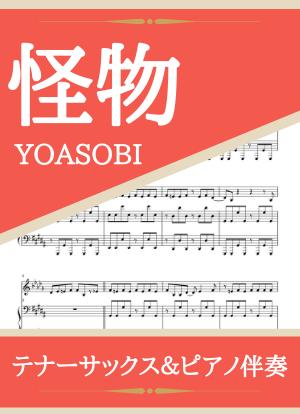 Kaibutu08