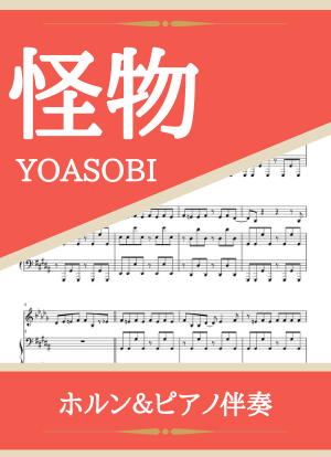 Kaibutu11