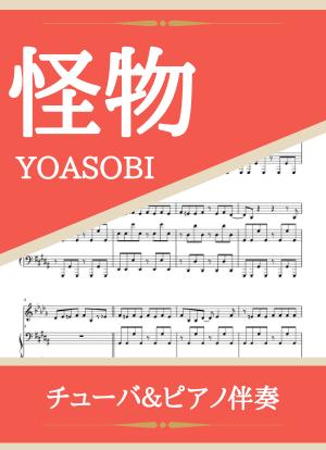 Kaibutu14