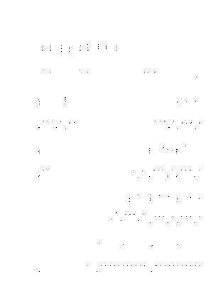 Kaiji end