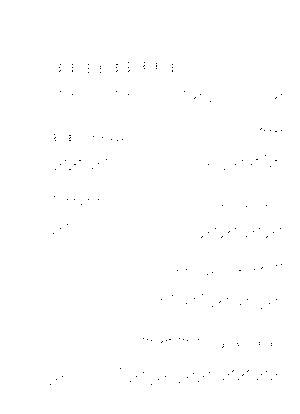 Kaiji endtitle2