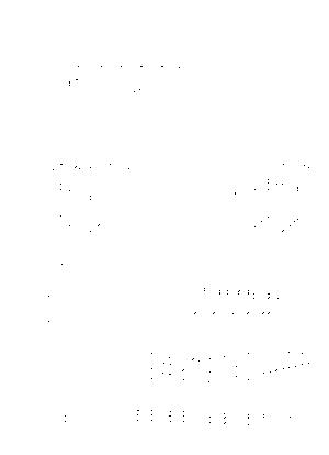 Kamadotanjironouta