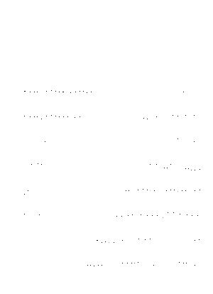 Kanade20190713g