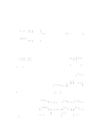 Kanden bansou