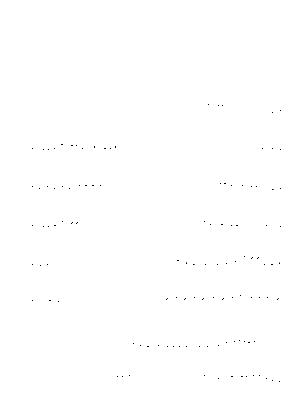 Katte20200529c